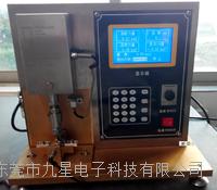 RHK-H1表带开合试验机,微电脑表带开合可靠性试验机 RHK-H1
