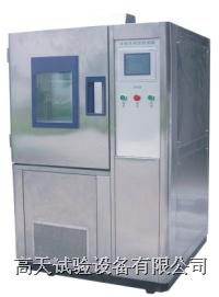 恒温恒湿试验箱,高低温试验机,快速温度变化试验箱 恒温恒湿试验箱,高低温试验机,快速温度变化试验箱