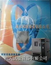 破裂强度试验机专用铝箔片|橡皮膜|专用设备配件 GT-PL-001