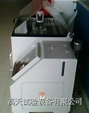 盐雾腐蚀试验箱|盐雾机|盐水喷雾试验机 GT-Y-60
