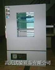精密烤箱|老化试验箱|高温试验箱|鼓风干燥箱 GT系列