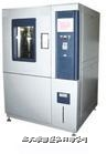 可程式恒温恒湿试验箱,交变湿热试验箱 GT-TH-S