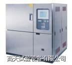 两箱式冷热冲击试验箱,高低温冲击试验箱,冲击测试机 GT-TC-64D