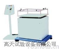 机械振动试验机,振动台,振动试验台 GT