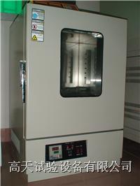 精密烤箱138L GT-TK-138