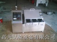 蒸汽老化试验箱/换气老化试验箱/高温老化试验箱/高湿老化箱 GT-ZTH-40