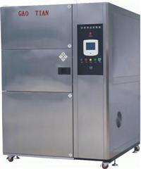 高低温冲击箱参数/冷热冲击试验箱价格 GT-TC-64D