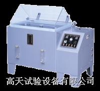 盐雾测试机|盐水喷雾测试试验机|盐雾箱 GT-Y-60