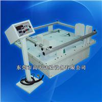 跑马式振动台,振动测试机,震动台 GT-MZ-100