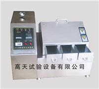蒸汽老化试验箱 GT-ZQ