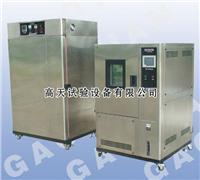 物理性测试仪器,恒温恒湿机 GT-TH-S-80G(Z,D)