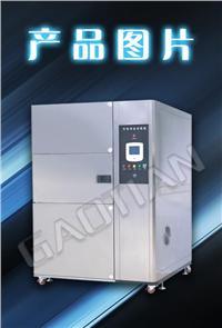 三箱式冲击测试箱,冷热式冲击箱 GT-TC-80Z