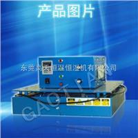电磁式垂直振动试验台 GT-F-200