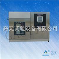 水箱内置桌上型恒温恒湿试验箱 GT-TH-S-64G