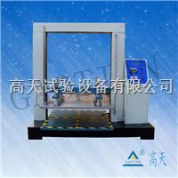 带电脑纸箱抗压试验机/可打印曲线图压缩试验机 GT-KY