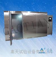 步入式恒温恒湿试验房 GT-THS-6300Z