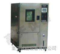 高天环境试验箱 GT-TH-S-80L