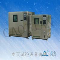 高低温湿热交变箱 GT-TH-S-150Z