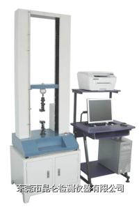万能材料试验机 KL-WDW-S