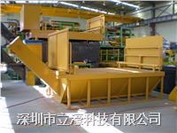 韩国Geowell洗轮机/基坑式洗轮机/工地洗轮机graging200 通过式洗轮机GW-T660
