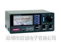 日本钻石SX1100 |SX-1100通过式功率计 SX1100 |SX-1100
