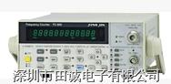 FC-600頻率計|FC600頻率計 FC-600