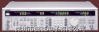 LG3236標准信號發生器 LG3236