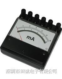 2051-02|205102直流毫安電流表|日本橫河Yokogawa精密指針式電表  2051-02|205102直流毫安電流表
