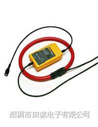 Fluke i3000s Flex-36 AC 电流钳型表, 915 mm