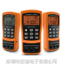 Agilent(安捷倫)U1731C|U-1731C|U1732C|U-1732C手持式LCR测试表 U1731C|U-1731C|U1732C|U-1732C