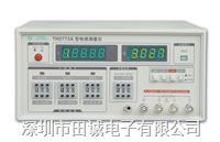 TH2773A型1KHZ電感測試儀 TH2773A|TH-2773A