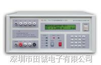 TH1775型直流偏置電流源 TH1775|TH-1775