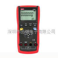 熱電偶溫度校准儀