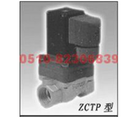 ZCTP-100二通先导式电磁阀 ZCTP-100