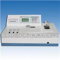 精密多元素分析仪器 LC-9A型