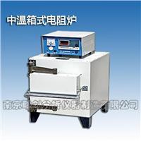 中温箱式电阻炉 LC系列
