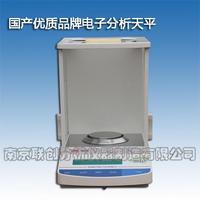 南京联创红外多元素分析系统 黑色金属多元素分析仪