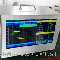 南京联创炉前碳铬快速分析仪