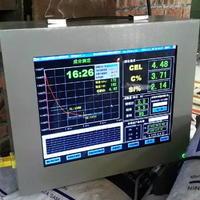 炉前快速分析仪 南京碳硅仪