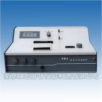 光栅分光光度计 分析仪器