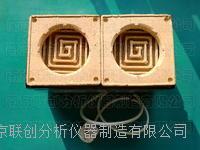 双联可调电炉,实验电炉(万用电炉)