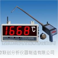 南京联创无线测温仪 快速测温仪 LS系列