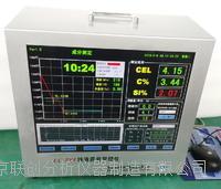 电脑碳硅仪,智能碳硅分析仪