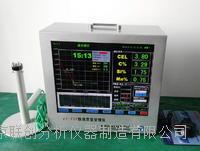 炉前碳硅锰分析仪