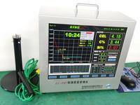 LC-QCR3000型鐵水在線快速分析儀