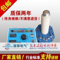 HSXYDJ系列超轻型高压试验变压器 HSXYDJ
