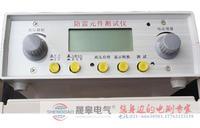 FC-2G放电管测试仪 FC-2G