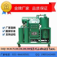 DZJ-150型多功能真空滤油机 DZJ-150型