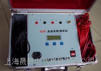 ZC253/ZC2513A型直流低电阻测试仪 ZC253/ZC2513A型