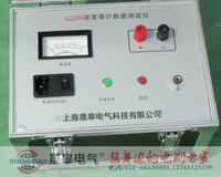 SG206雷击计数器动作测试仪 SG206